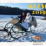Kulig-2019-150x150